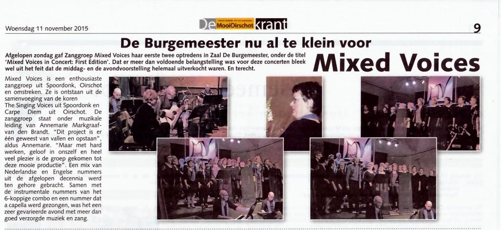 Recensie Concert First Edition