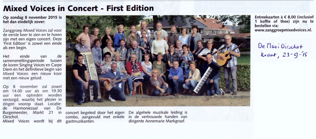 Aankondiging concert First Edition